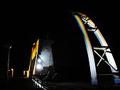 南寮漁港 (20091105 新竹17公里海岸):P1050102.JPG