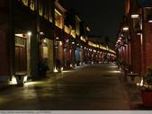 三峽老街的土地公土地婆 (福安宮/頂街福德宮):P1070082.JPG