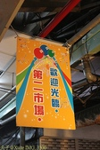 臺中市第二公有零售市場 2012/11/16 :IMG_3300.jpg