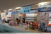 宜蘭烏石港賞海豚 2013/07/20:IMG_5148.jpg