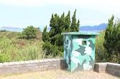 金山獅頭山公園燭台雙嶼 2013/07/25 :IMG_5647.jpg