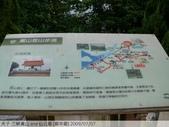 三峽鳶山 and 仙公廟 (廟中廟) 2009/07/07 :P1040374_nEO_IMG.jpg