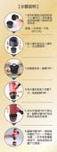 歌林便攜式手壓濃縮咖啡機 KCO-LN407E 20170221:KCO-LN407E.jpg