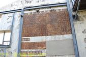 嘉義新港鄉板頭村 古笨港戶外考古園區 剪黏大壁畫 20200808:IMG_6947.jpg