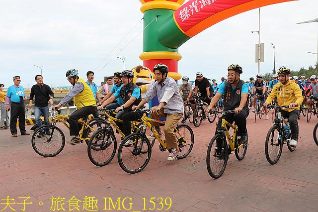 IMG_1539.jpg - 苗栗騎士節 竹南龍鳳漁港 20201026