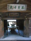 唯一完整保存下來的日本神社-桃園忠烈祠 2009/09/26:P1040509.JPG