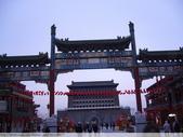 中國北京 前門大街-大柵欄-東來順涮羊肉 2010/02/10:P1000368.JPG