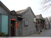 中國北京南鑼鼓巷 2010/02/11:P1000819.JPG