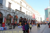 中國遼寧瀋陽滿族人家八大碗 2014/02/14 :IMG_8011.jpg