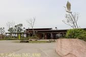 宜蘭冬山河生態綠舟 (冬山河森林公園) 2016/03/04:IMG_8380.jpg