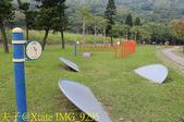 桃園大溪河濱公園 20181107:IMG_9295.jpg