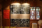台北市內湖郭子儀紀念堂 20210317:IMG_6561.jpg