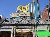 大溪老街(老城區) 2009/10/30 :P1050068.JPG
