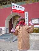 中國北京 明十三陵之定陵 2010/02/12:P1010039.JPG