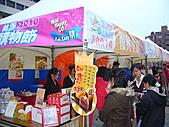 2010 桃園購物節 12/03 16:30 現場直擊:P1050133.JPG