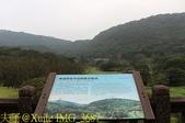 陽明山大屯自然公園 2017/12/11:IMG_3687.jpg