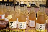 2018農村酒莊巡禮品酩宣導活動 品酒香 20181024:IMG_8608 當初荔枝蜂蜜.jpg