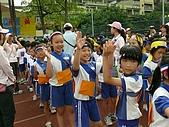 西門國小運動會 2009/10/17:P1040801.JPG
