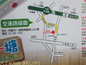 桃園市八德埤塘自然生態公園 20150501:IMG_0361.jpg