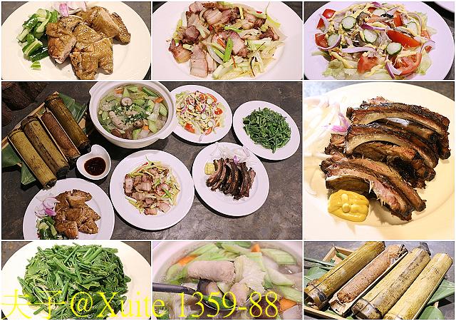 1359-88.jpg - SaMa食堂 20190924