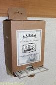 有 SGS 318項農藥零檢出報告的烏龍茶袋茶 :IMG_4641.jpg
