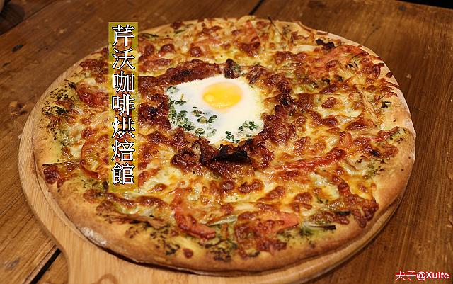 IMG_8976-2.jpg - 馬祖北竿芹壁 芹沃咖啡烘焙館 Qinwo Bakery 20191218
