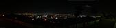 桃園市虎頭山環保公園 (星星公園) 夜景 2011/08/25 :桃園市虎頭山環保公園 Panorama 全景.jpg