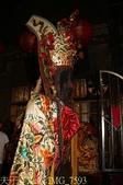 嘉義鹿草中寮安溪城隍廟盤天樹 2013/08/11:IMG_7593.jpg