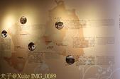 [軍中樂園] 小徑特約茶室展示館 (831) 2015/06/14:IMG_0089.jpg