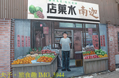 香路輕旅 沙鹿四平老街 20200620:IMG_3944.jpg
