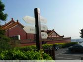 桃園蘆竹五酒桶山六福步道崙頭土地公 2011/08/03:P1040589.JPG