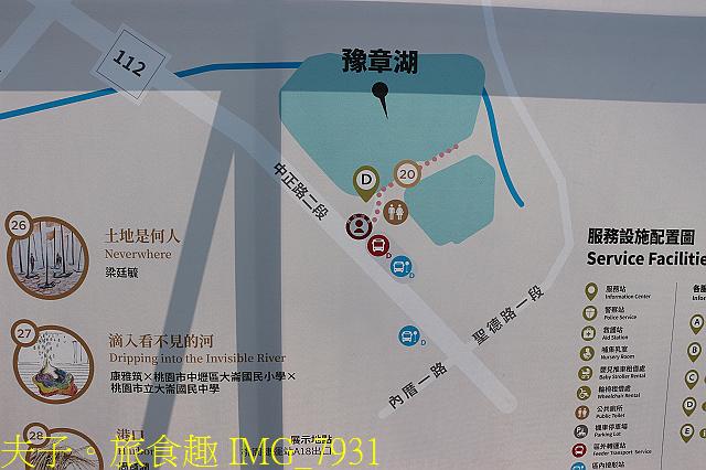 IMG_7931.jpg - 2020 桃園地景藝術節 - 大崙展區 20200922