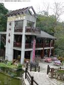 水簾橋(糯米橋)水簾洞-獅頭山 2009/12/23 :P1050922.JPG