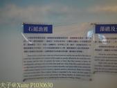 新北市三芝遊客中心(名人文物館) 源興居 2014/02/28:P1030630.jpg