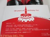「可口可樂」128歲生日,一起暢快全世界!:IMG_7764.jpg