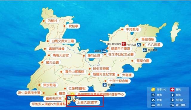 馬祖南竿北海坑道 Map.jpg - 馬祖南竿 北海坑道 夜間搖櫓賞藍眼淚 2016/06/28