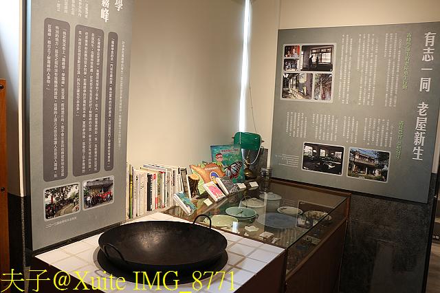 IMG_8771.jpg - 霧峰。民生。故事館 20181024