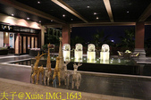 溪山溫泉旅遊度假村 (溪山溫泉度假酒店):IMG_1643.jpg
