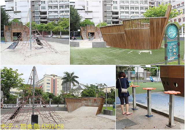 台北市內湖區碧湖公園 20210317:6391458.jpg