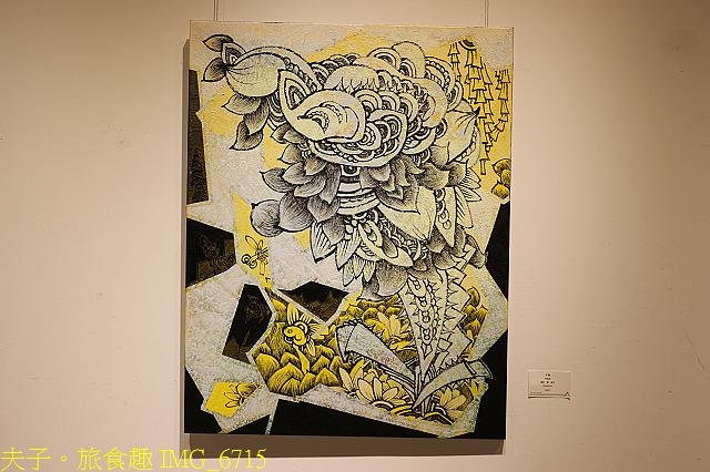 IMG_6715.jpg - 第五屆《出城》藝術展 「香路輕旅圖」彰化縣 20210320