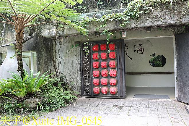 IMG_0545.jpg - 宜蘭藏酒酒莊 20190522
