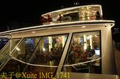 越南峴港 船遊韓江 龍橋 多彩噴火龍 20200122:IMG_1741.jpg