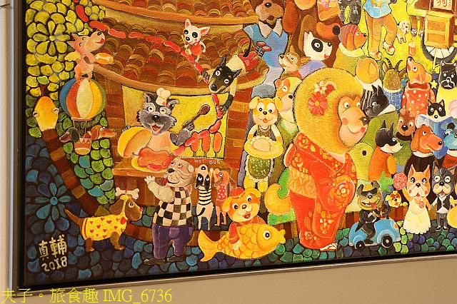IMG_6736.jpg - 第五屆《出城》藝術展 「香路輕旅圖」彰化縣 20210320