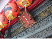 廟中廟中廟-九份福山宮 2010/01/04:P1060415.JPG