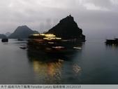 越南河內下龍灣 Paradise Luxury 越南春捲 20120119:P1040001.jpg