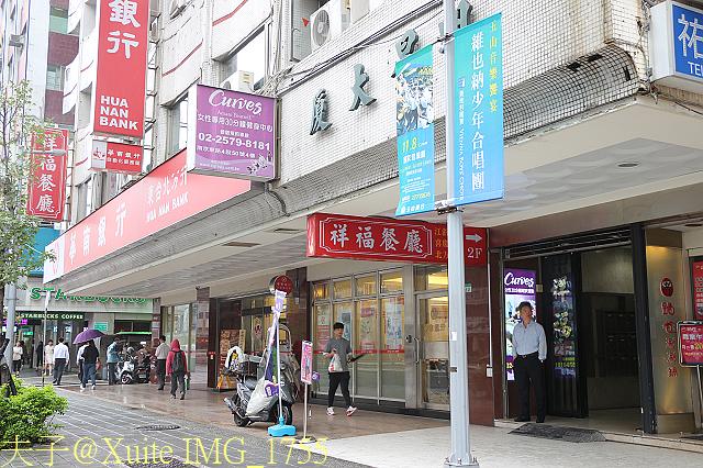 IMG_1755.jpg - 台北市 南京東路 祥福餐廳 2016/10/12