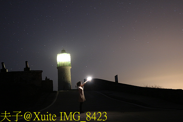 IMG_8423.jpg - 冬遊莒光 東莒島遇見滿天繁星 20191217