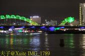 越南峴港 船遊韓江 龍橋 多彩噴火龍 20200122:IMG_1789.jpg