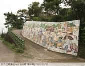 三峽鳶山 and 仙公廟 (廟中廟) 2009/07/07 :P1040376-2_nEO_IMG.jpg