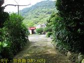 陽明山國家公園 面天山 - 向天山步道 向天池、向天山、面天山 20200916:IMG_6053.jpg